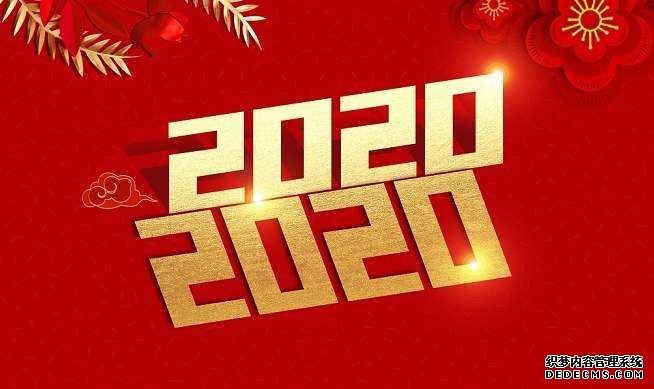 洲上光电2020年复工通知
